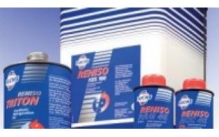Масло FUCHS для холодильного оборудования на синтетической основе