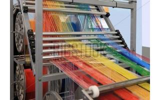 Масло FUCHS (Фукс) для текстильных машин